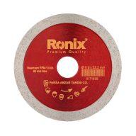 صفحه سرامیک بر 115 میلیمتر رونیکس RH-3507 ronix سرو ایران