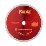صفحه سرامیک بر 230 میلیمتر رونیکس RH-3508 ronix سرو ایران