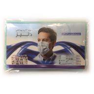 ماسک سه لایه پزشکی نانو 10 عددی سروایران